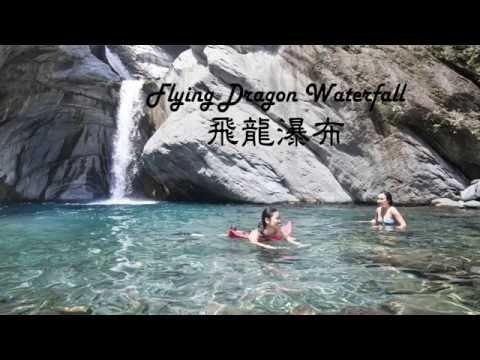 Flying Dragon Waterfall - Pingtung Wutai