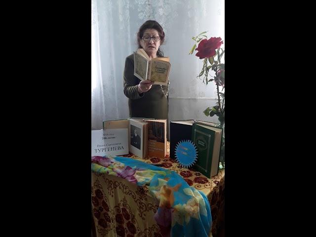 Изображение предпросмотра прочтения – ОльгаТрофименко читает произведение «Природа» И.С.Тургенева
