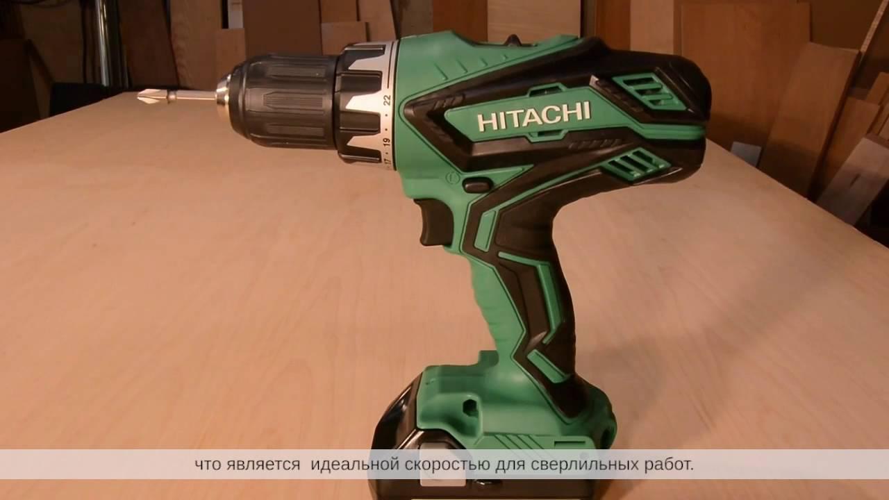 hitachi ds18dgl bare tool hitachi ds18dgl youtube