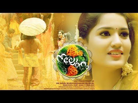 Nallonam Music Video | ft. Saniya Iyappan, Kavya Madhav | Amal V Prakash |Arun muraleedharan