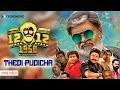 Thedi Pudicha - Lyric Video | 12-12-1950 | Kabali Selva, Thambi Ramaiah, Ramesh Thilak | Trend Music