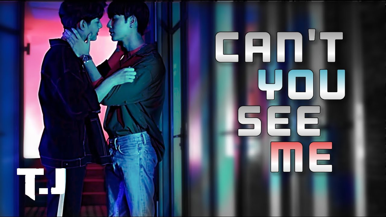 [BL18+] FIGHTER x TUTOR - CAN'T YOU SEE ME | FMV