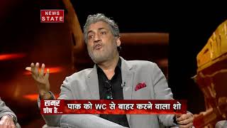 बड़ा सवाल: क्या वर्ल्ड कप में भारत को पाकिस्तान के साथ खेलना चाहिए?