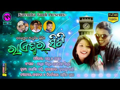 Raipur City | Raju & Rose | New Superhit Sambalpuri HD VIDEO 2018 | Full Official