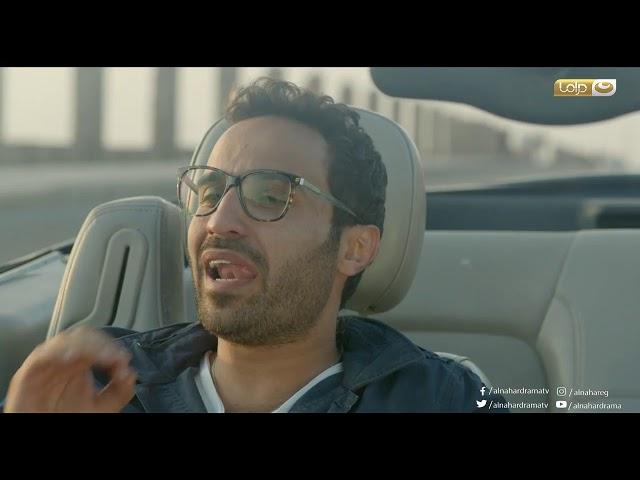 Episode 01 Rayah Elmadam Series الحلقة الاولى مسلسل