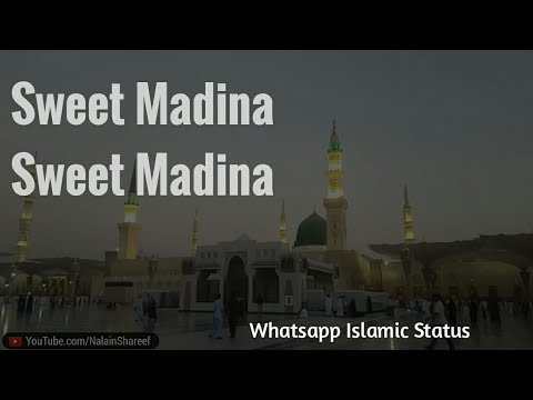sweet madina full naat lyrics