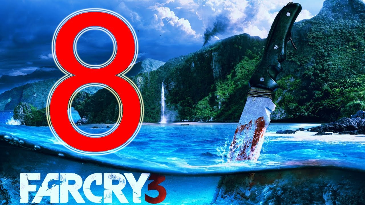 Far Cry 3 Cheats