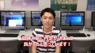 【内定速報】株式会社トーセに一気に6名内定!① 新潟市 専門学校 ゲーム