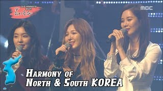 [HARMONY]Chorus - 'the reunification of Korea' @Spring is Coming20180405