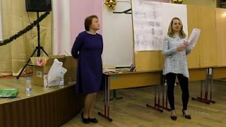 Доклад «Гормональная система мужчины и женщины»