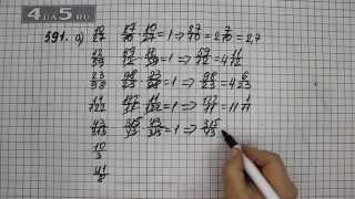 Упражнение 591. Вариант А. Математика 6 класс Виленкин Н.Я.