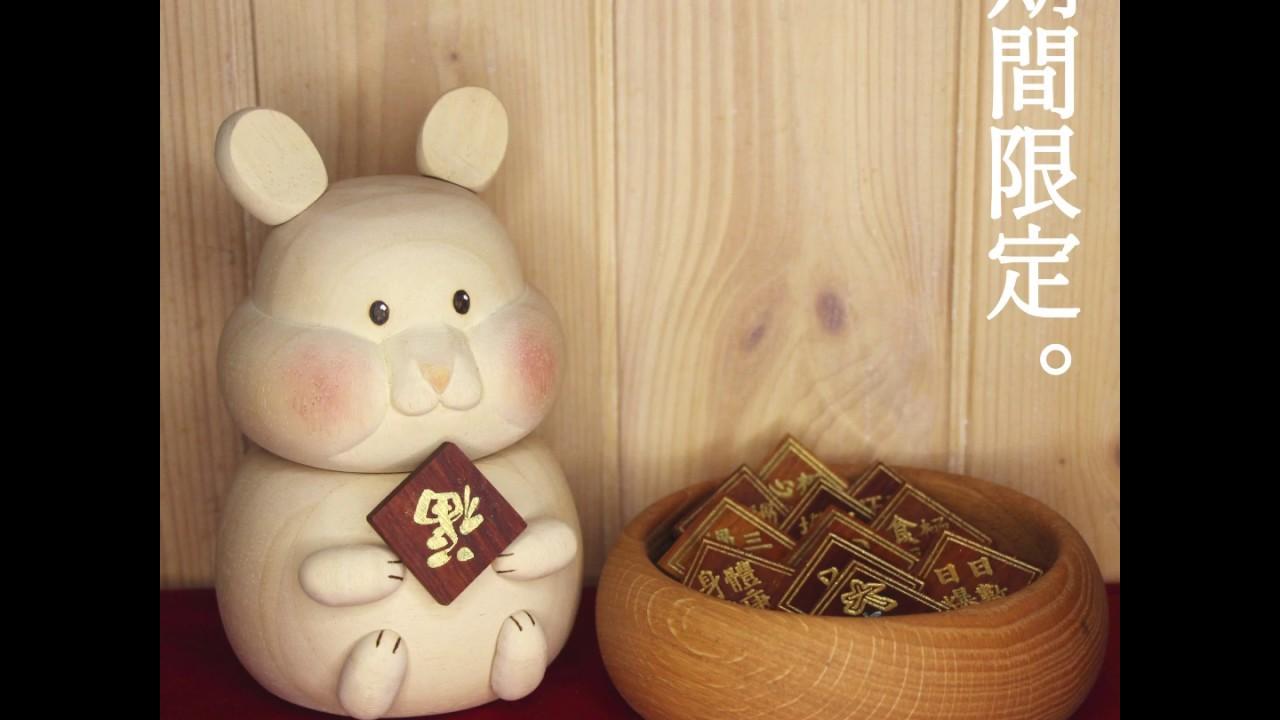 新春胖鼠系列 (瓜子盒)