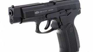 Пневматичний пістолет Грач.Ремонт магазина.