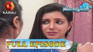 Mizhineerpookkal 27/09/2016 TV Serial Full Episode