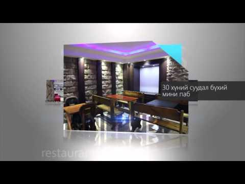 Success Restaurant & Karaoke