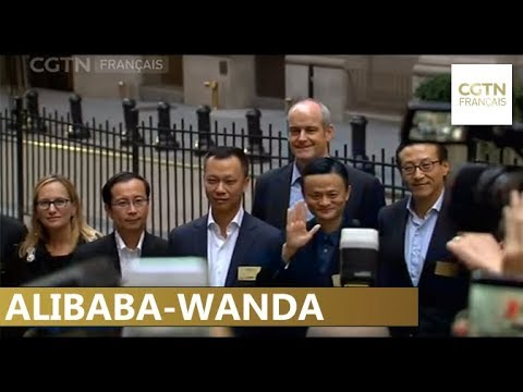 Alibaba achète près de 13% de l'unité cinéma du groupe Wanda