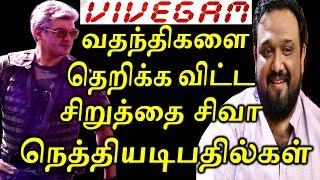 Gambar cover Vivegam Latest Update   Vivegam Trailer   Vivegam Songs   Vivegam Ajith   Siva