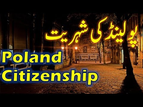 Polish Citizenship and Poland Residence Permit (TRP and PR) Guide.