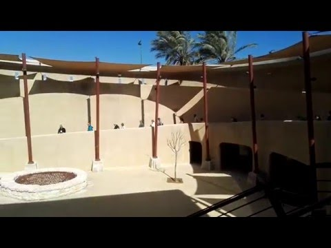 Abraham's Well (Avraham Avinu, the Patriarch Abraham) Beer-Sheva Israel