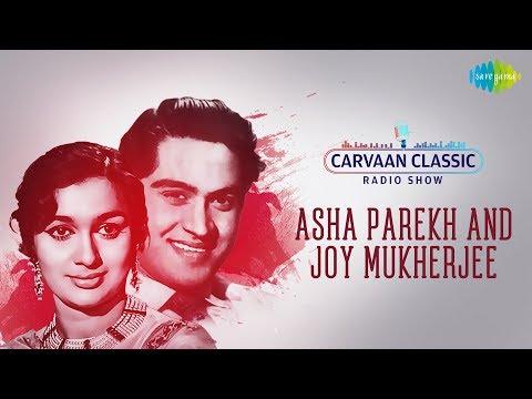 Carvaan Classic Radio Show |  Asha Parekh & Joy Mukherjee | Sayonara Sayonara, Le Gayi Dil Kudiya