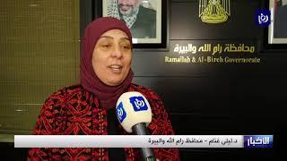 المرأة الفلسطينية تحيي يومها العالمي في النضال ضد الاحتلال  - (8/3/2020)