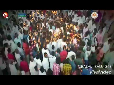 Vachadayyo Sami song Jagan Anna version
