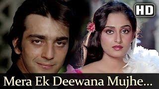 Mera Ek Deewana Mujhe (HD) , Mera Faisla Song , Sanjay Dutt, Jaya Prada , Laxmikant Pyarelal Hits