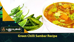 Green Chilli Sambar Recipe
