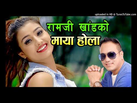 रामजी खाड को बबाल गीत by Ramji Khand ll New Nepali Lok Dohori Song 2074