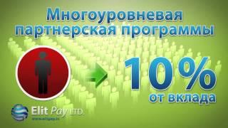 Watch  - Бесплатный Депозит Форекс