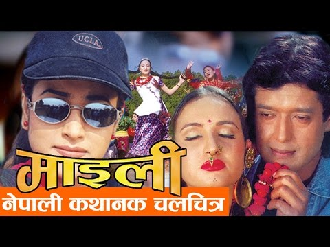 "Nepali Movie - ""MAILEE"" FULL MOVIE 