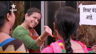 मोलकरीण बाई - मोठी तिची सावली | Molkarin Bai | Title Song | Star Pravah