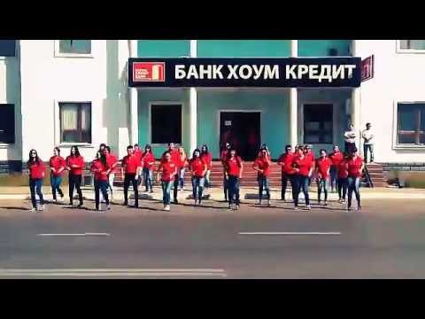 Хоум кредит банк уральск телефон - Сайт loacomu!