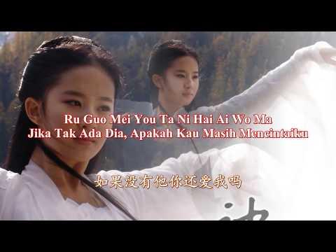 Ru Guo Mei You Ta Ni Hai Ai Wo Ma [Jika Tak Ada Dia, Apakah Kau Masih Mencintaiku] Versi Angela