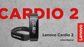 Lenovo Cardio smartband