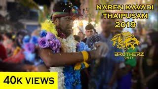 Thaipusam 2K19   Naren Kavadi   Sungai Siput   AMS Videography