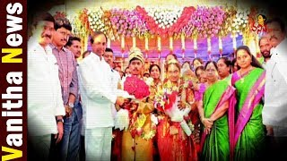 Telangana Govt Focused on Special Act for Marriage Registration | Vanitha News | Vanitha TV