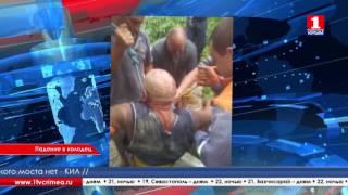 Сюжет ТРК «Первый крымский»: Спасатели извлекли мужчину из колодца глубиной 8 метров
