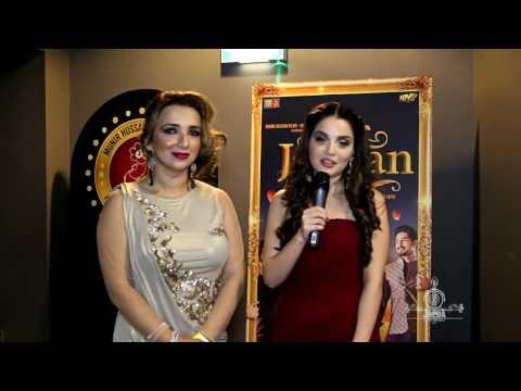 Armeena Rana Khan In the Limelight with Saima Ajram | #Janaan Premiere and #Gupshup
