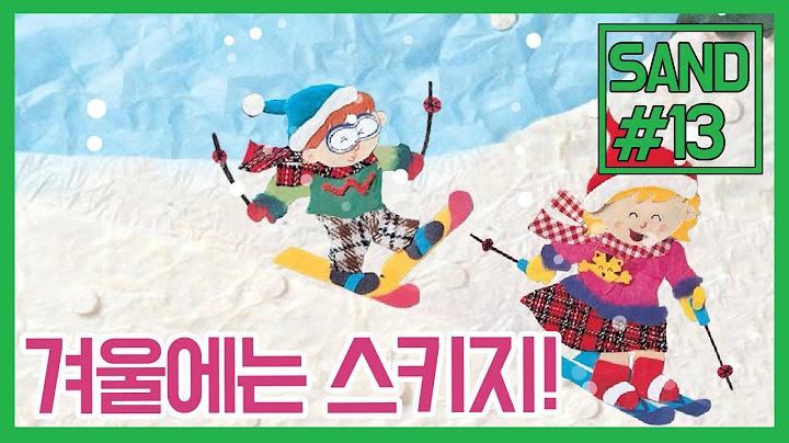 [영어이야기] 행복한 겨울이에요. | A Happy Winter | 어린이동화 | 스토리랜드 샌드13 | YBM교육