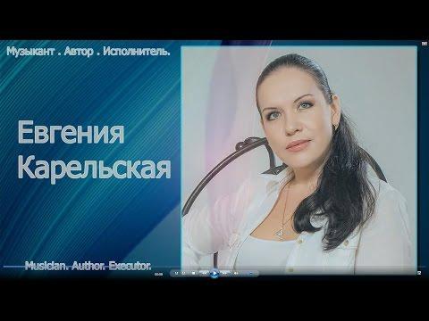 Евгений Коновалов слушать mp3 музыку онлайн бесплатно