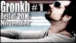 Best of Gronkh November 2016 #01 ✨