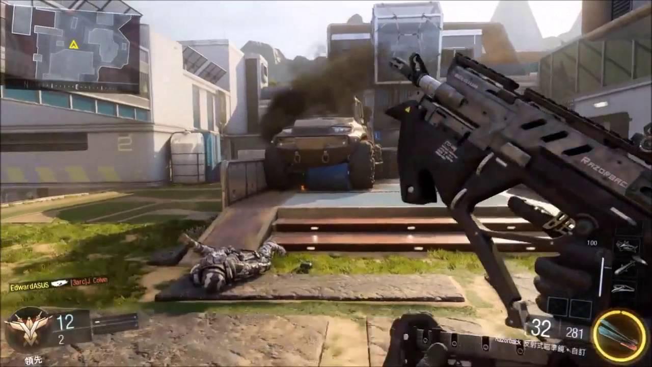 [黑色行動3]如何學會用PS4搖桿玩射擊遊戲 - YouTube