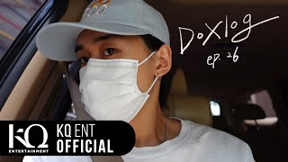 Maddox(마독스) - DOXLOG EP.26ㅣ조이와 산책하는 독스의 일상, HOT BEAT 가는 날