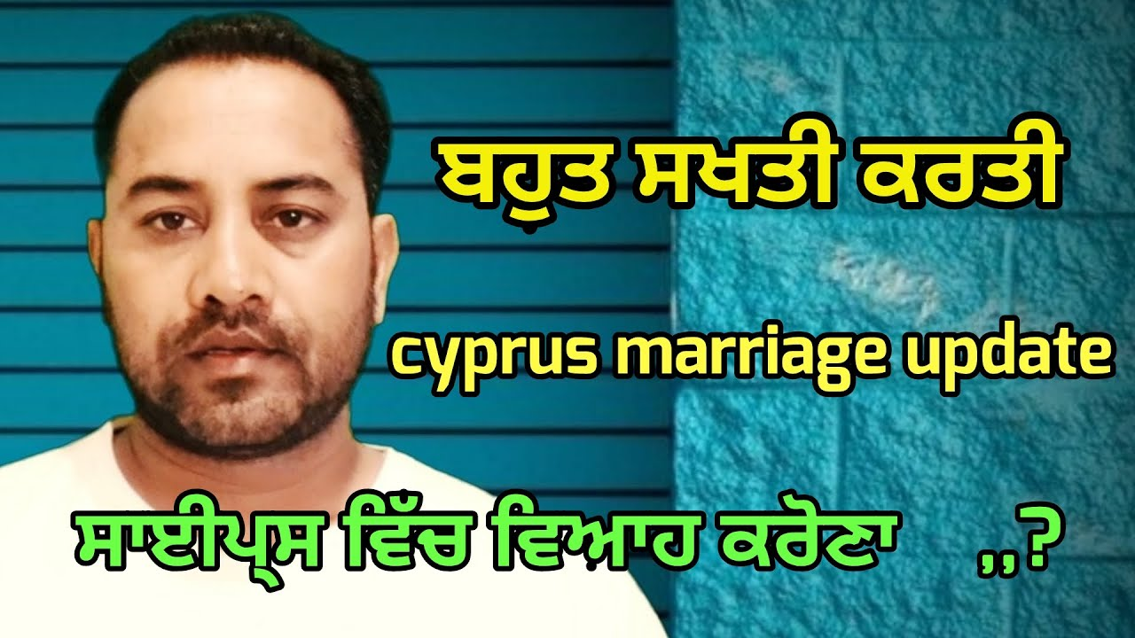Cyprus News Online