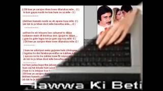Dil ke ye aarzoo ( Nikaah ) Free karaoke with lyrics by Hawwa -