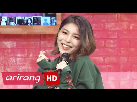 After School Club(Ep.233) AILEE(에일리) _ Full Episode _ 101116