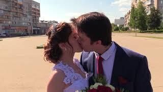 Свадьба г.Чкаловск