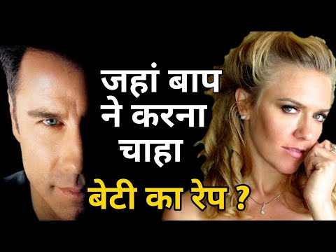 Faceoff Explained In Hindi   Faceoff Movies Explained In Hindi   Desibook   Movies Explain In Hindi