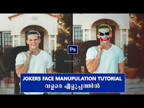 JOKER FACE MANIPULATION TUTORIAL Malayalam |Photoshop Tutorial (2019) | Easy editing thumbnail